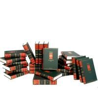 Library of foreign classics. Set of 100 volumes