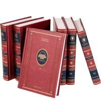 Stendahl. Collected works in six volumes